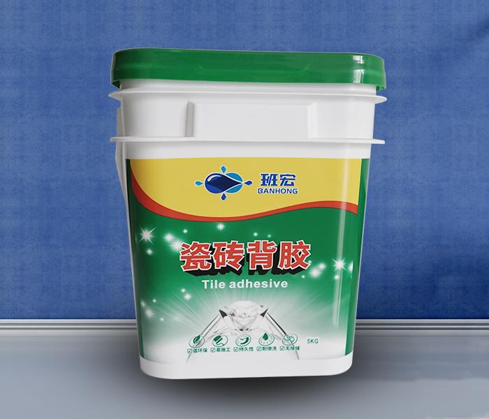 瓷砖胶系列-瓷砖背胶(5kg)