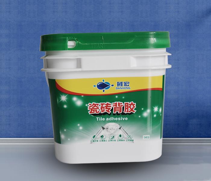 瓷砖胶系列-瓷砖背胶(1kg)