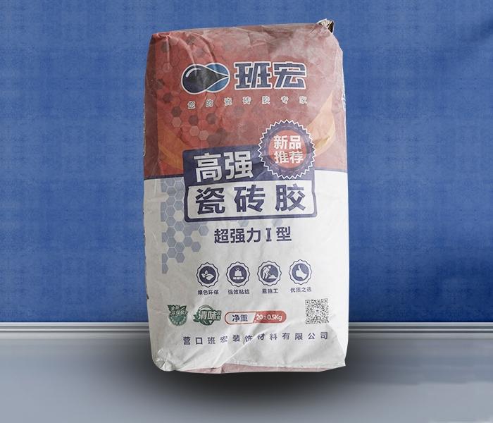 瓷砖胶系列-高强瓷砖胶(超强力Ⅰ型)